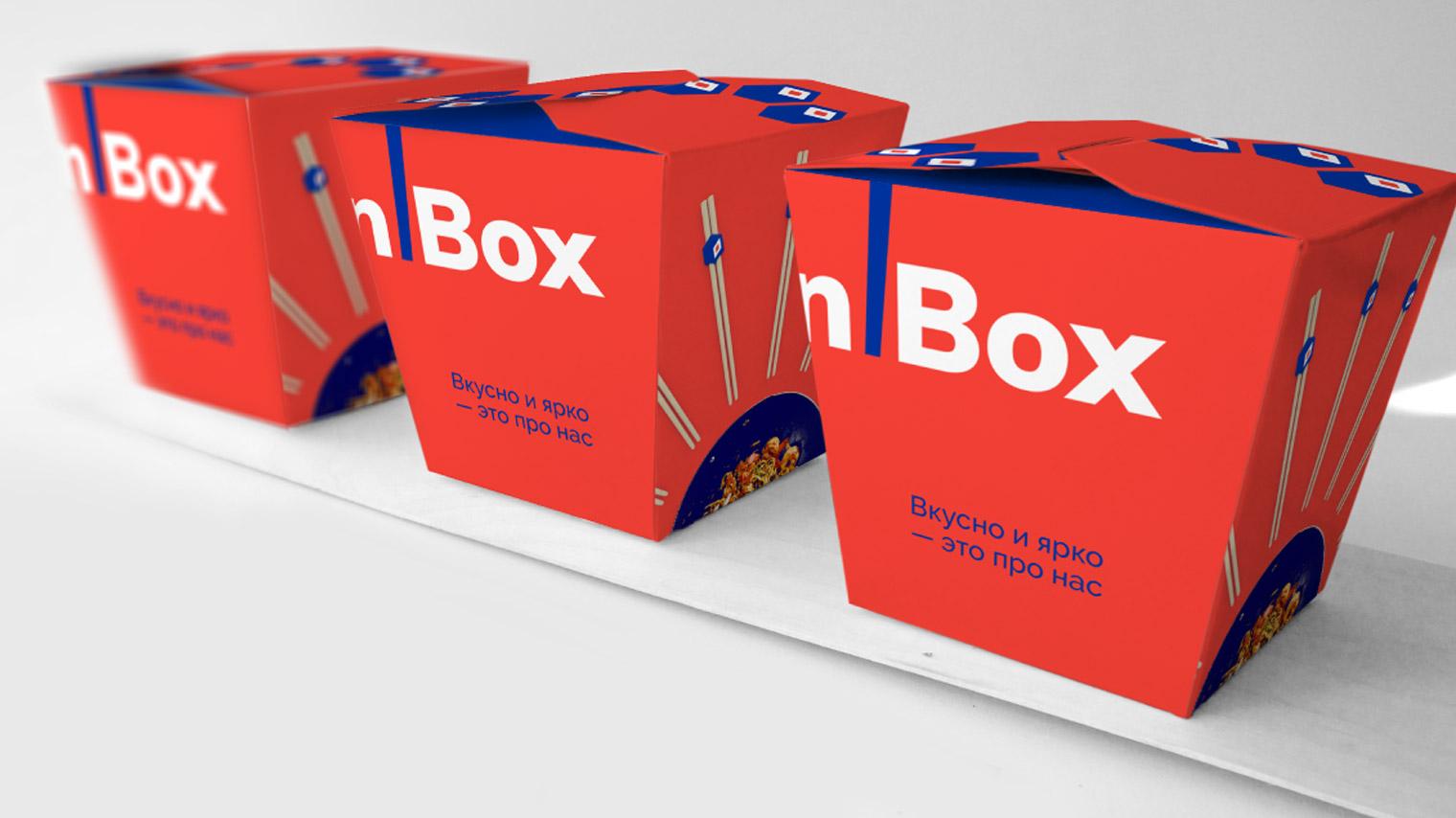>Wok'n'box cover