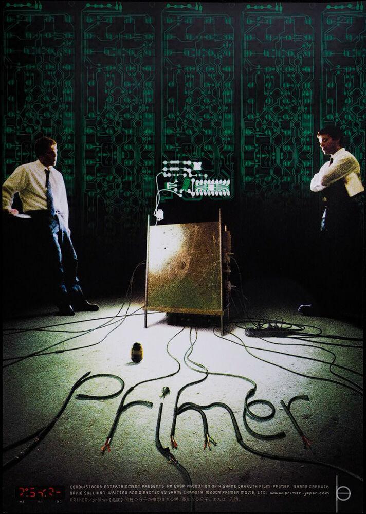 entrepreneur movies - primer 2004