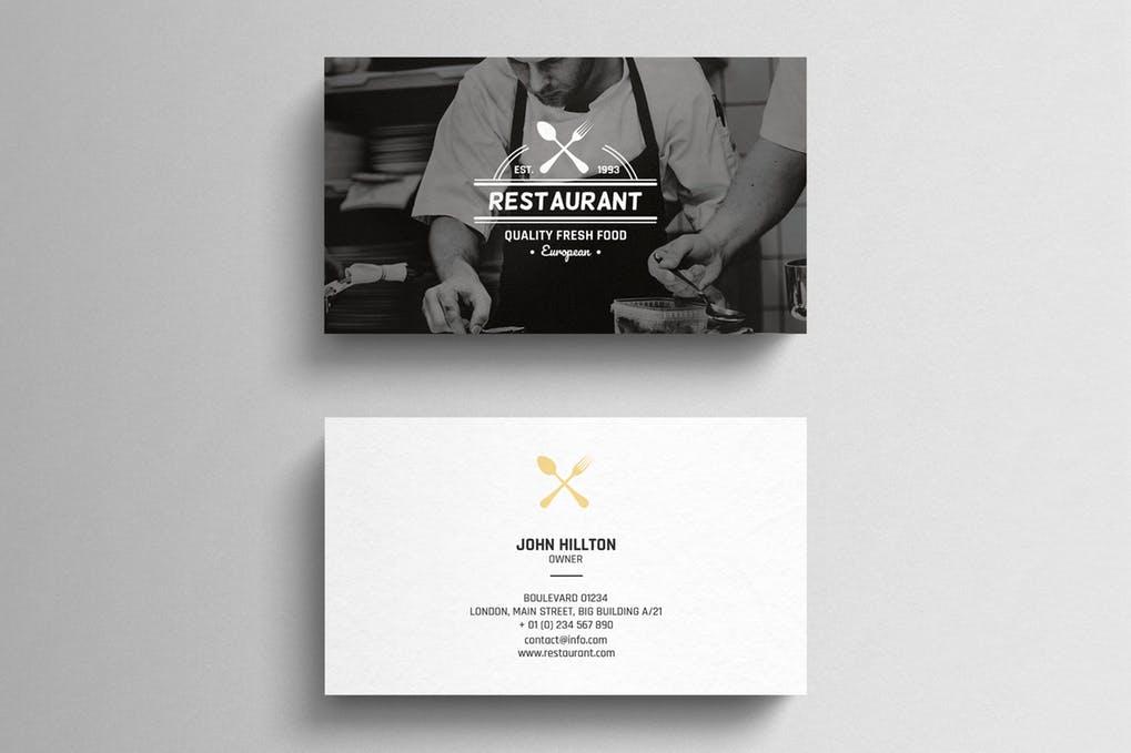 art director's pick of restaurant business card #2