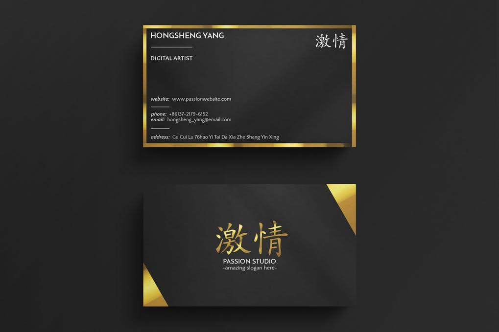 art director's pick of restaurant business card #4