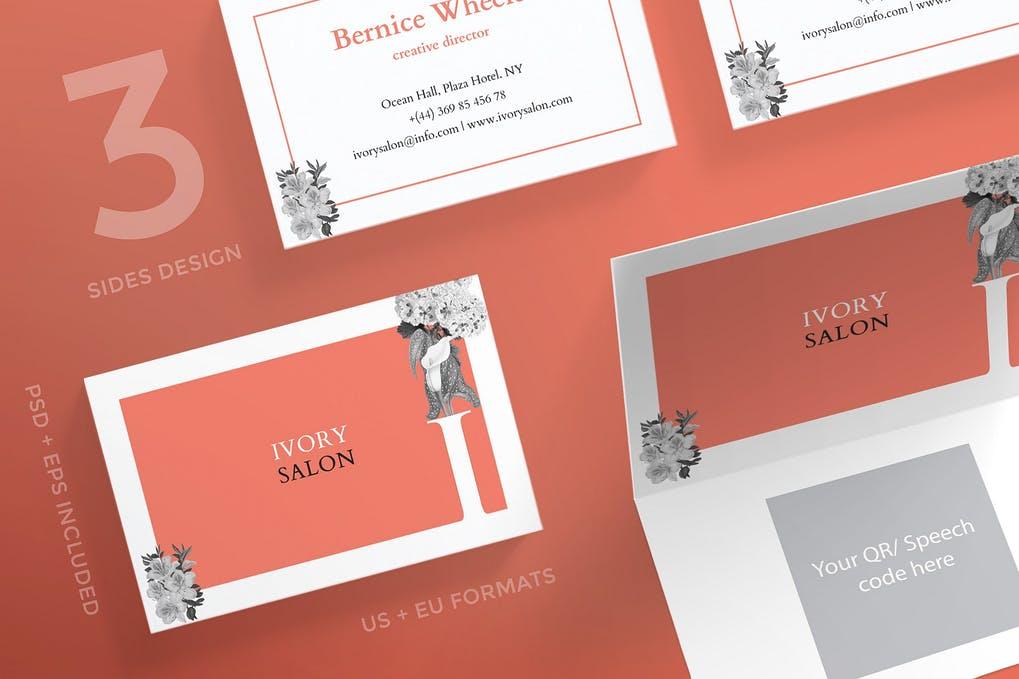 art director's pick of salon business card #6