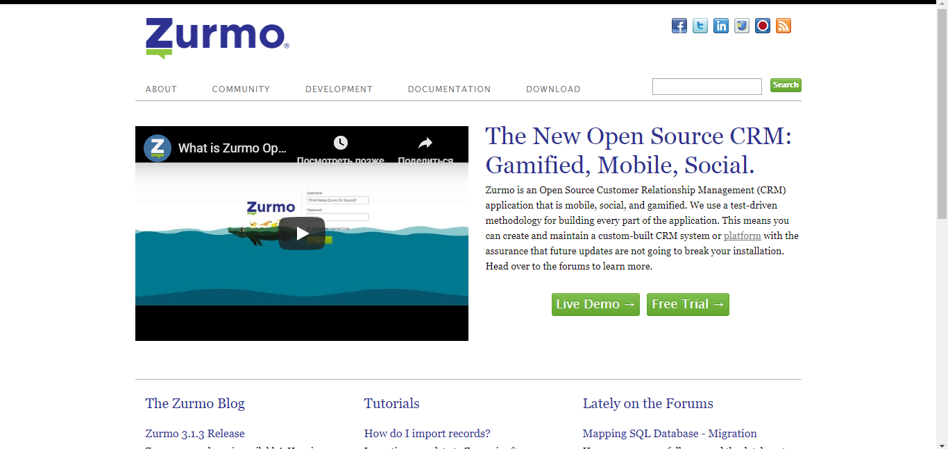 Zurmo Aggregated Reviews | Read Customer Reviews of zurmo org